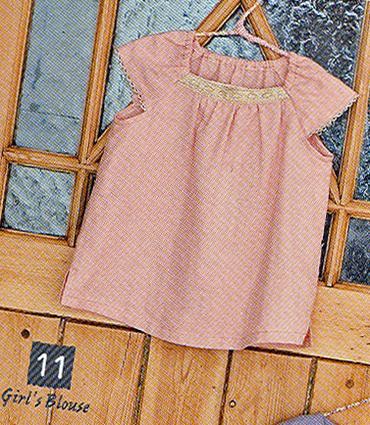 Japanese_blouse